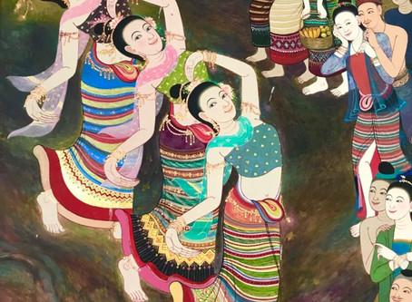 Nan dance