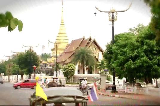 Charming Nan City