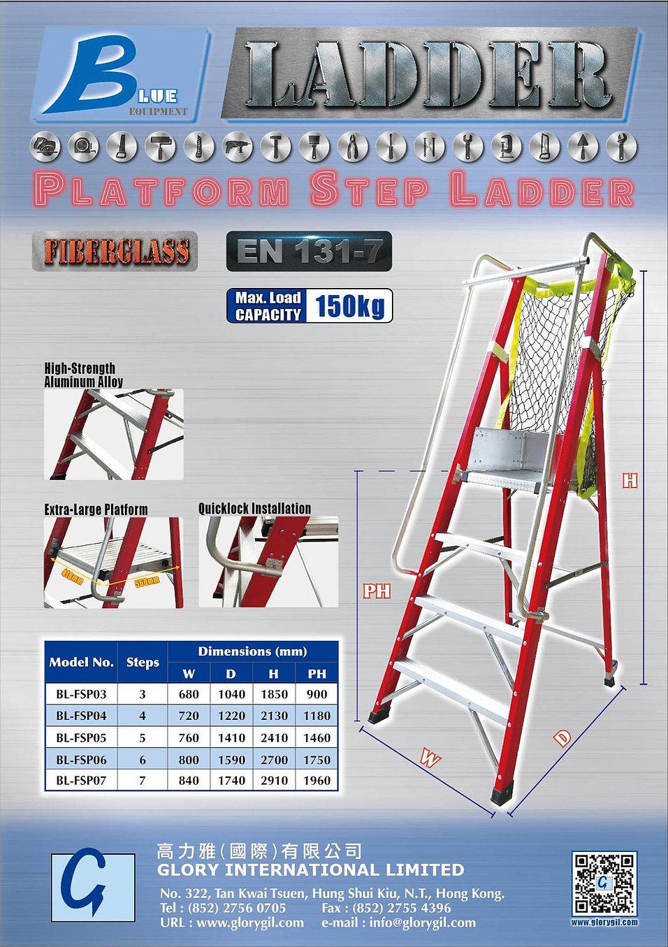 Ladder Catalog.jpg