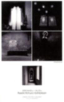 Naoki Kimura Exhibition 2009.jpg