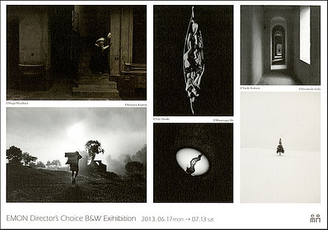 Emon D_choiceB&W.jpeg