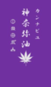 漢字.png