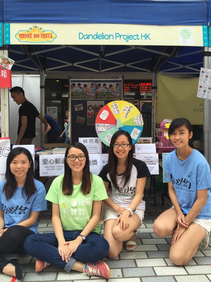 蒲公英計劃與你相約香港大學(10月28日)