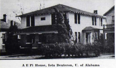 First AEPi House .png