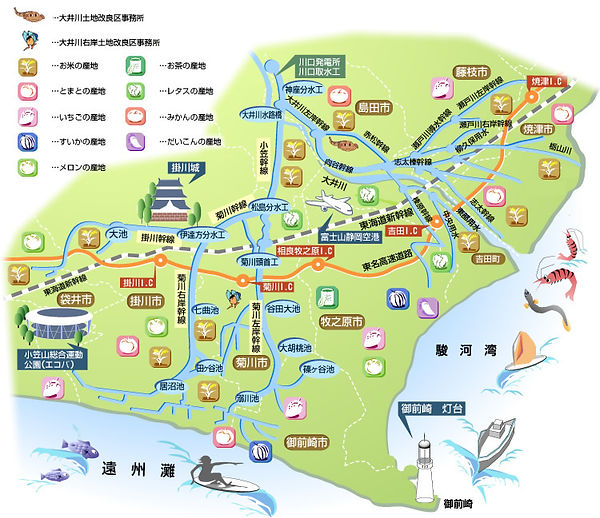 大井川用水全体図.jpg