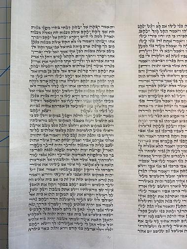 Torah Column 31.jpg
