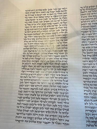 Torah column 33.jpg