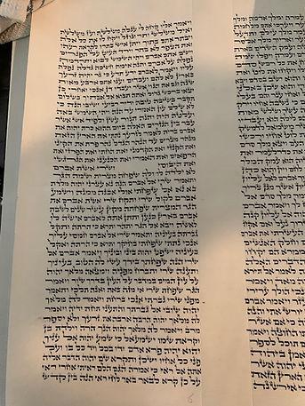 Torah Column 15.jpg
