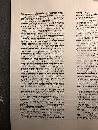 Torah Column 19.jpg