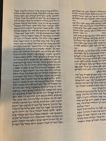 Torah page.jpg