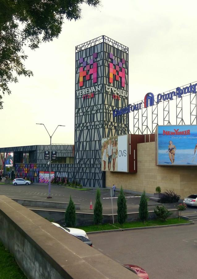 Yerevan_Mall0704.jpg