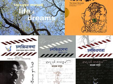Book Cover composite.jpg