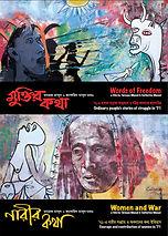 MK-NK DVD cover design.jpg