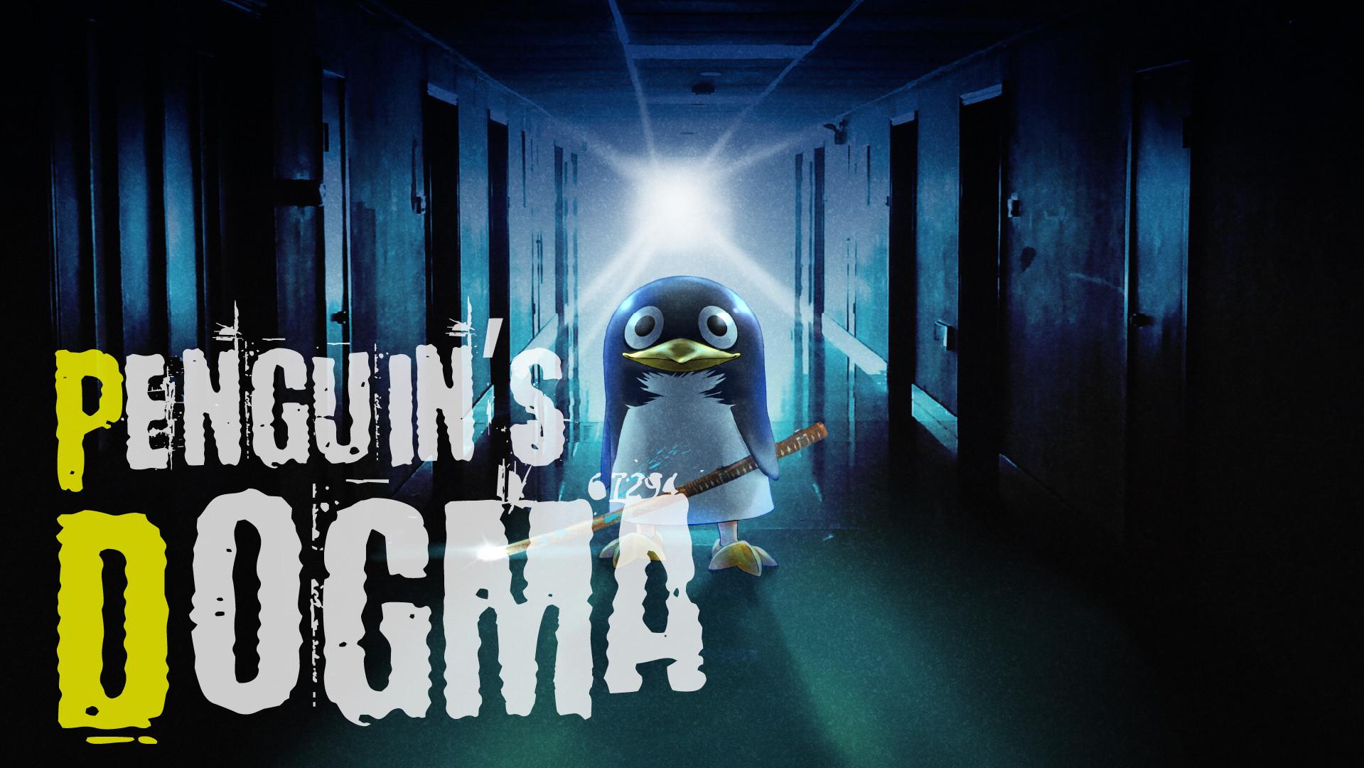 獄門ペンギン|Penguin's Dogma