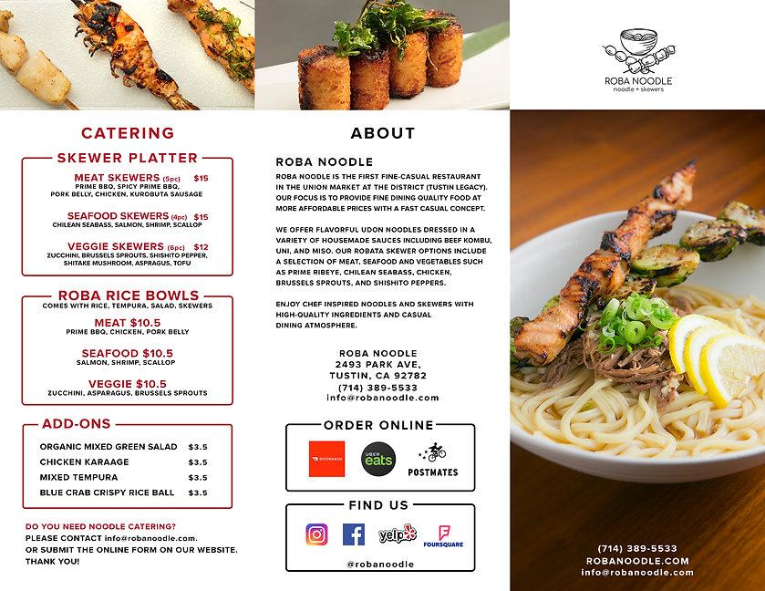 menu-back-20190726-1.jpg