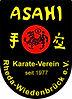 Asahi Logo gelbe Schrif1977entwurt.jpg