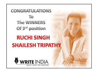 Winning the TOI Write India Contest – July 2015