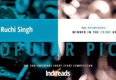 Indireads Short Story Competition – 2014