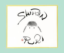 SHIRANPURI