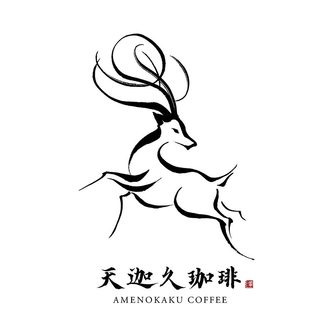 天迦久珈琲 ロゴ