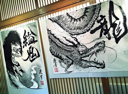 東京日本橋 妖怪画パフォーマンス