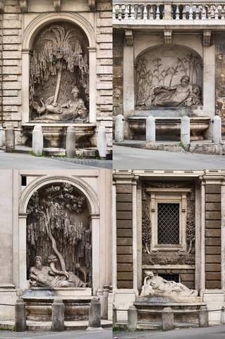 У Четырех фонтанов