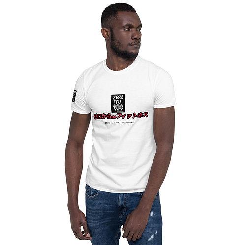 Short-Sleeve Unisex zero T-Shirt