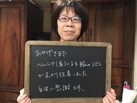 元の氣 石飛(福岡県糸島市) ウツシ実践整体院のお声・口コミ・感想