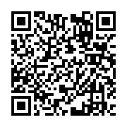 元の氣 石飛(福岡県糸島市) ウツシ実践整体院のQRコード