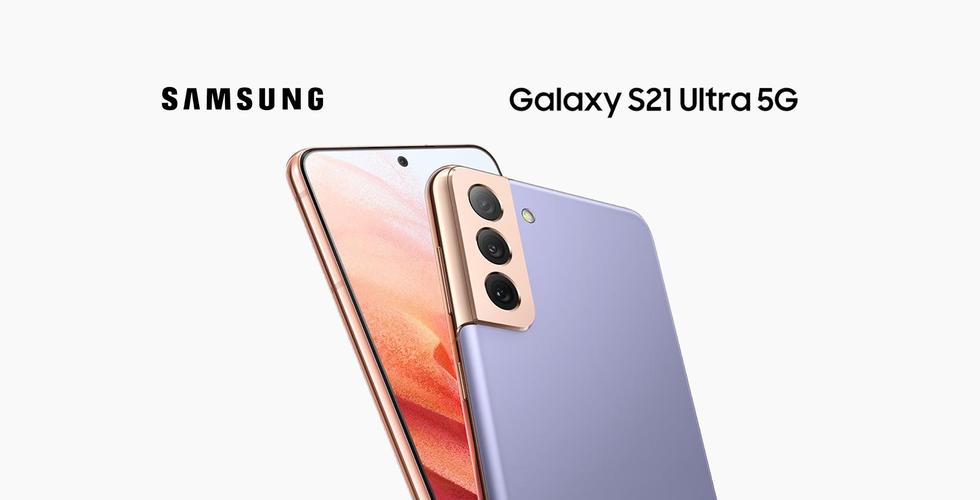 Samsung s21 utlra