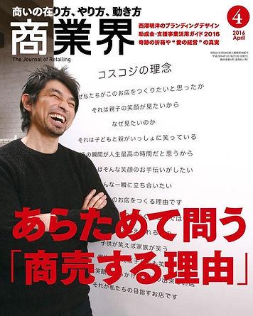 IMG_0126 3.JPG