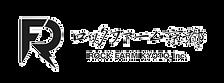 【ロゴ】ロックファーム京都(白) 背景透過.png