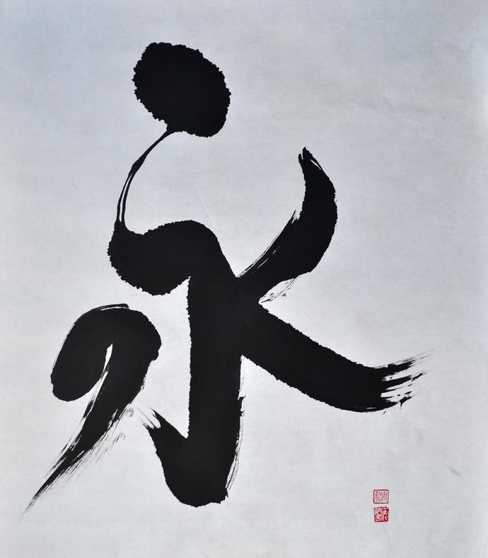 Anneke Roozendaal Kalligrafie