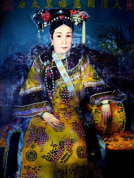 Retrato de la Emperatriz viuda Cixi