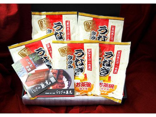 【兼光】愛知県三河一色産きざみうなぎ 5食セット