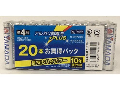 YAMADASELECT(ヤマダセレクト) YSLR03PG1/20S ヤマダ電機オリジナル アルカリ乾電池 +PLUS 単4 20本×3セット