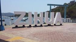 Zihua-JHightower6