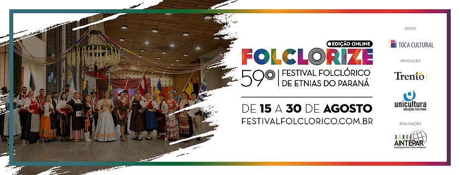 59_Festival Folclorico_Institucional_Cap