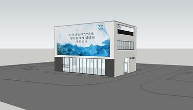 투시도2 정면 현수막 사용 모습.jpg