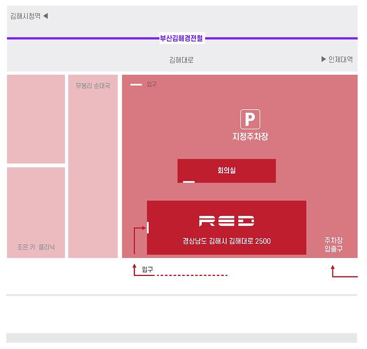 회사약도-RED-01.jpg