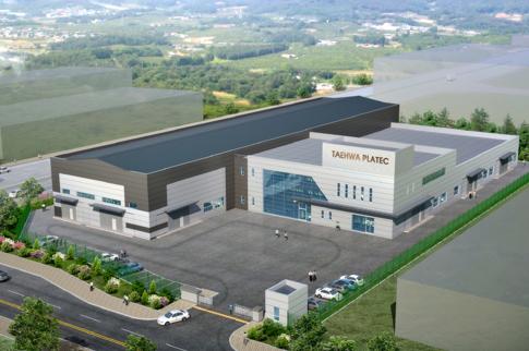태화프라텍 아산 공장