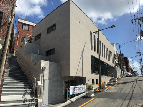 신선마을 복합커뮤니티센터