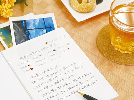 朝日新聞夕刊にて、フクロノートが掲載されました!