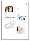 corona-catalog.jpg
