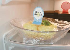 ヒルナンデスで冷蔵庫ペッタが紹介されました!
