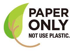paper-only_logo2.jpg