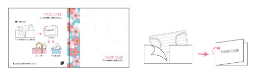mask-wafu-setsumei.jpg