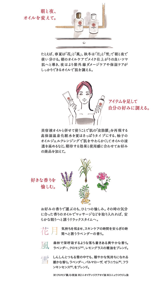 koyori_photo2.jpg