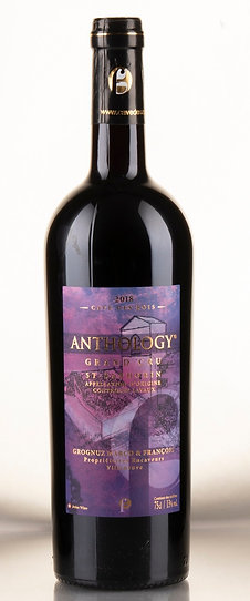 Anthology 2018 75cl