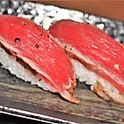 Peppered Tuna Nigiri